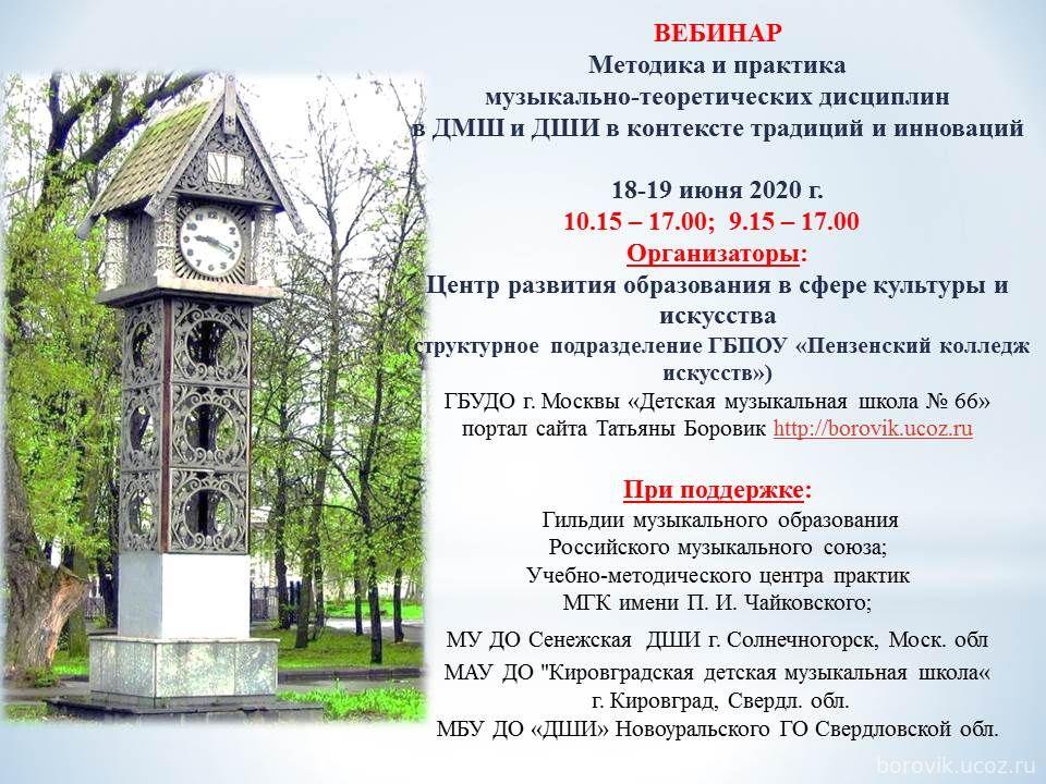 Гриб Боровик Крючком - Prakard   720x960