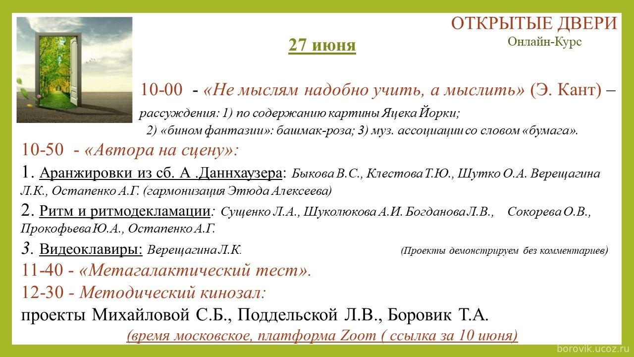 Боровик Берроуза (Boletus barrowsii) фото и описание   720x1280