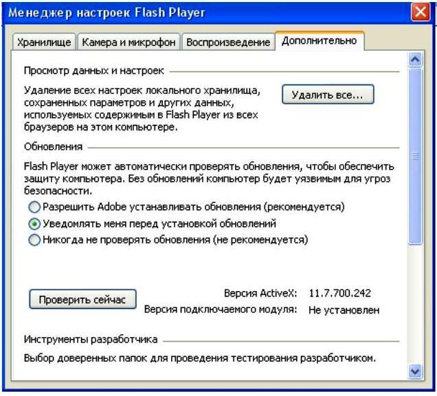 http://borovik.ucoz.ru/_fr/0/8216653.jpeg