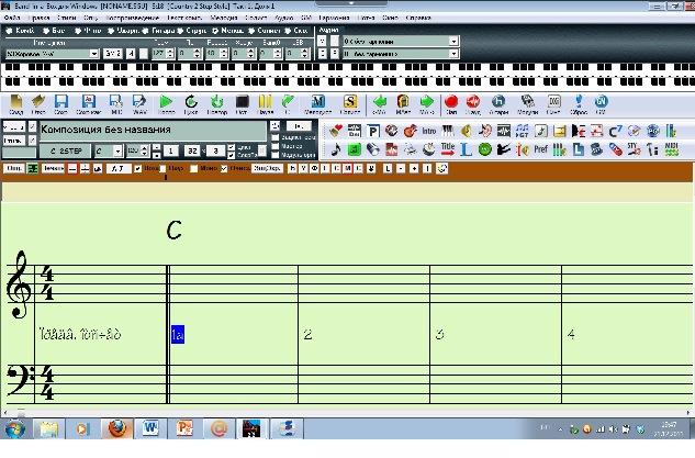 программа для набора нот скачать бесплатно - фото 5